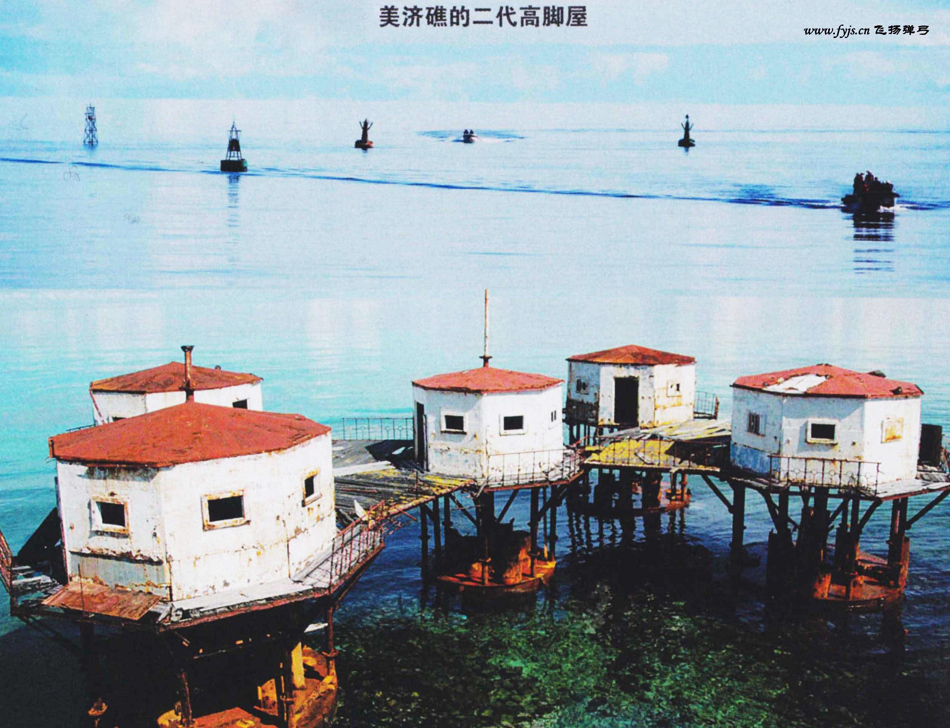 最先声称拿到报告的日本共同社5日称,报告显示,中国南海舰队今年起