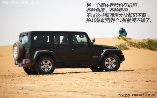 行走腾格里 jeep牧马人沙漠试驾全纪录|试驾心得|荆州