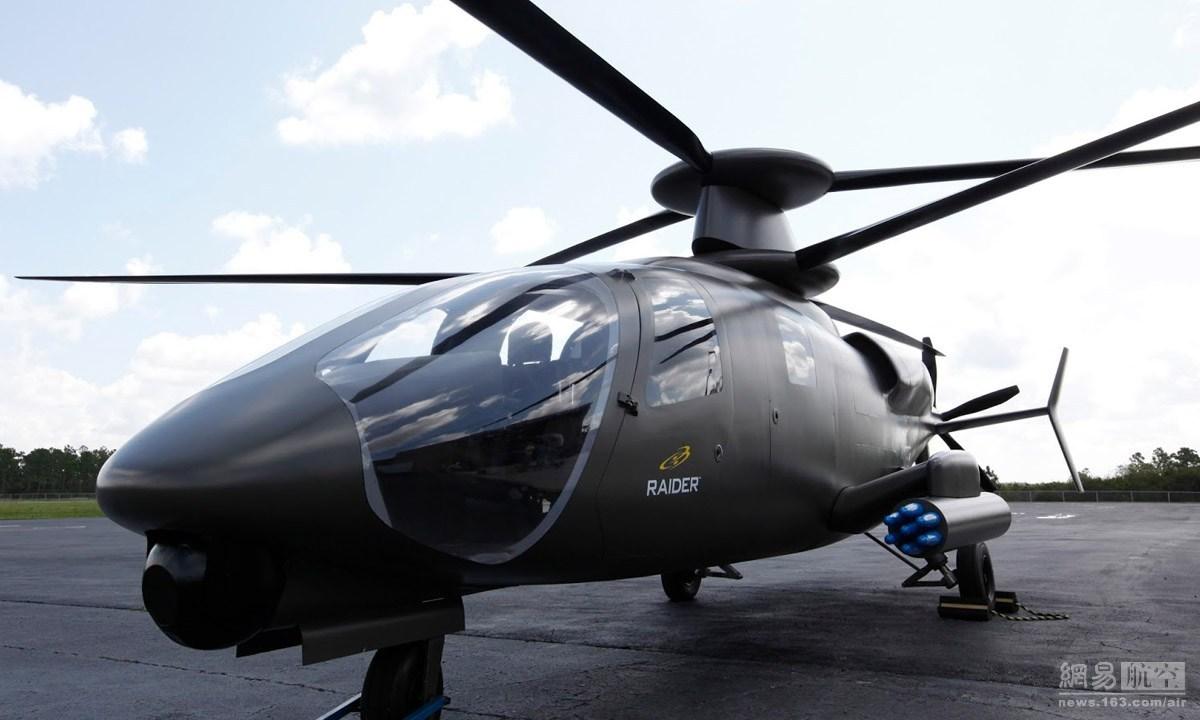 美国陆军最终敲定了四款联合多功能武装直升机技术