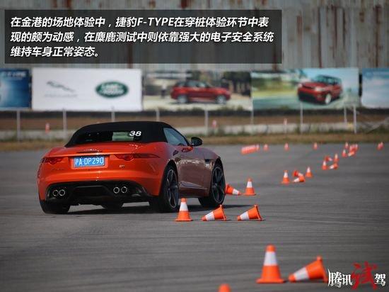 试驾捷豹F-TYPE-试驾捷豹F TYPE 新一代路虎揽胜运动版高清图片