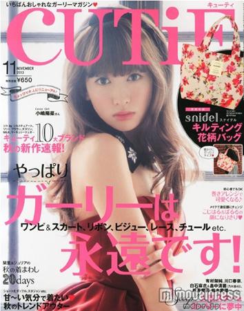 小岛阳菜登时尚杂志封面 大谈美丽秘诀-时尚杂志|小岛