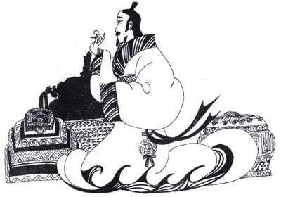 龙袍美男手绘图