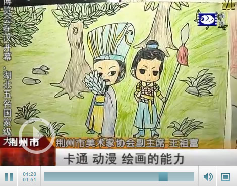 卡通版三国人物,张居正故居,荆州古城墙,荆州火车站,100多幅各具