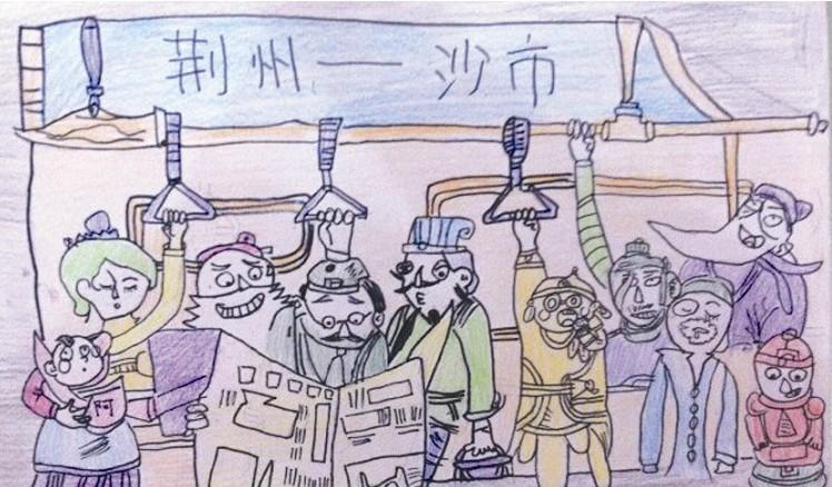 其中一小学生手绘的三国英雄乘公交图,充满了想象力和故事感,非常惹人