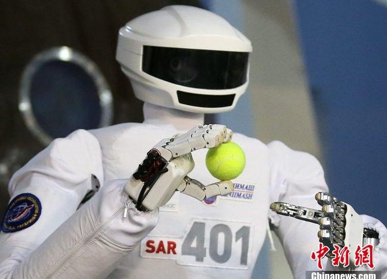 发布新款空间类人型智能机器人