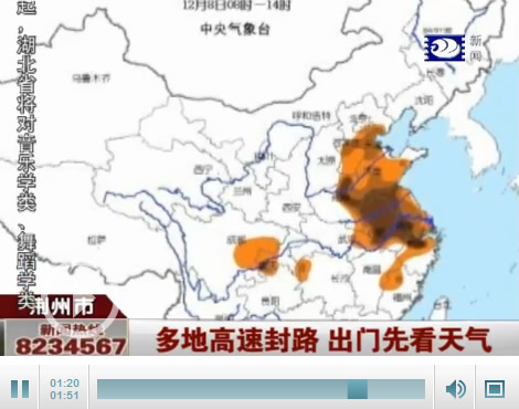 武汉中北部地图