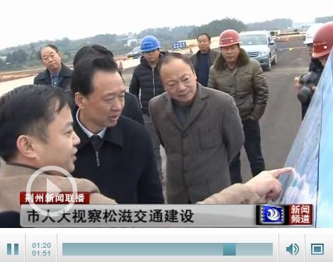 京北一级公路最新消息