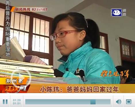视频 关注留守儿童小陈玮:希望爸爸妈妈回家过年