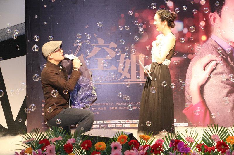 电影《空姐》首映 主角现场求婚补戏中遗憾