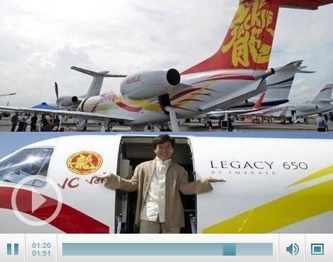 成龙2亿私人飞机 明星豪宅豪车大揭秘(组图)