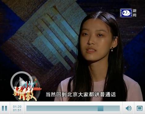 《荆州骄傲·青春之歌》国际名模游天翼 国际名模的美丽与哀愁