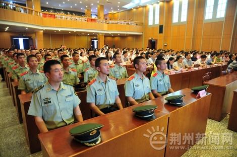 """""""我们的价值观我们的中国梦""""百姓宣讲团荆州宣讲"""