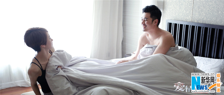 《爱情回来了》热播 陈赫戚薇亲密床戏剧照曝光