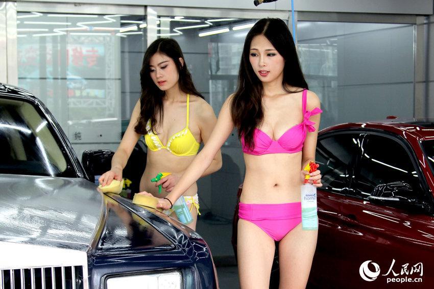 北京洗车店推比基尼美女洗车