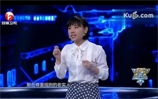 """么》--""""超级演说家""""刘媛媛为90后代言-北大才女刘媛媛励志演讲 图片"""