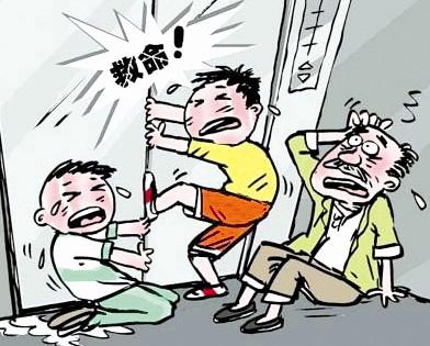 江汉变频施工电梯电路原理图