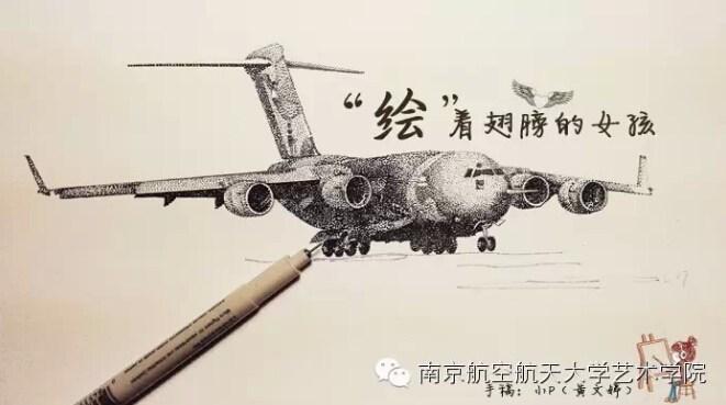 大学女生手绘系列飞机 网上热传受追捧