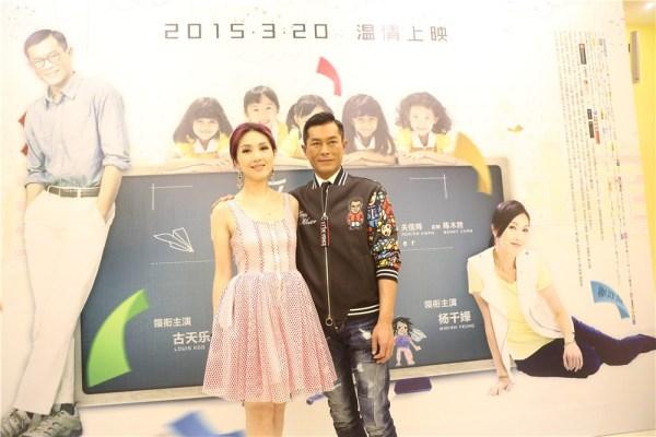 """《可爱的你》广州宣传 古天乐现场遭""""亲吻"""""""