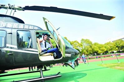 飞机 直升机 398_263