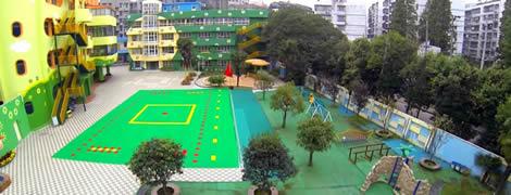 荆州市商业幼儿园