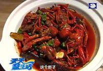 好吃佬逛街:湖南特色--湘府口味虾
