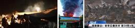 河南鲁山老年公寓失火:12名相关责任人被控制