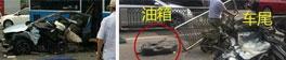 宝马撞碎马自达车祸目击者:车速快的像阵风