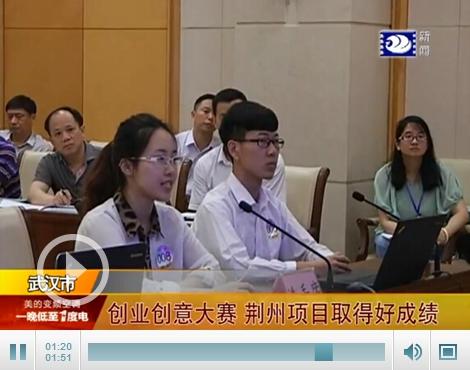 """创业致富项目_华南农业大学:创新创业项目成农民""""创富空间"""""""
