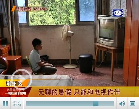 儿童电视机电路图