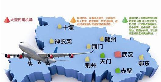 荆州机场将开辟4条
