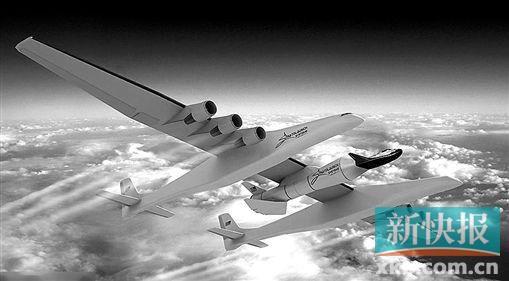 """世界最大飞机明年试飞 能""""放满""""一个足球场"""