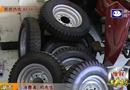 维权三剑客:轮胎打补丁 新车装上旧轮胎?