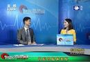 名医直播间:胃癌的预防和治疗