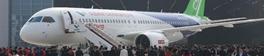 特别关注:国产大型客机C919首架机总装下线