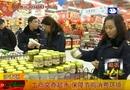 维权三剑客:工商突查超市 保障节前消费环境