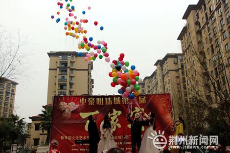 中豪明珠城举办第二届百家宴 搭建邻里交流平台
