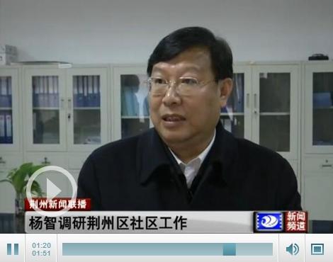 葫芦岛市高桥镇中学老师杨智莹