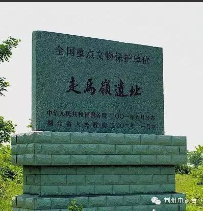 位于监利县城北30公里处,是集古建筑文物游览与红色旅游为一体的旅游