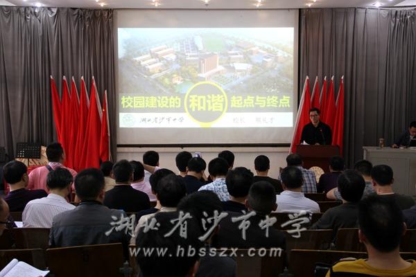 荆州市宣恩县初中初中培训班在沙市学生记录中学成长校长开展图片
