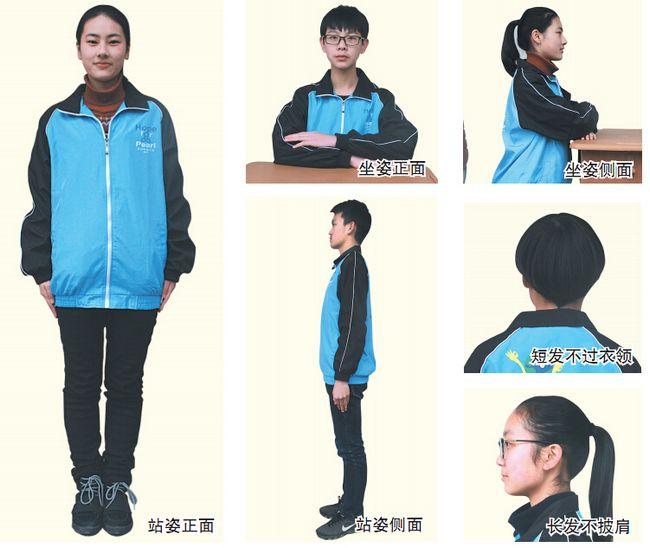 走进荆州中学校园内,记者一眼便看到学生仪容仪表形象牌.