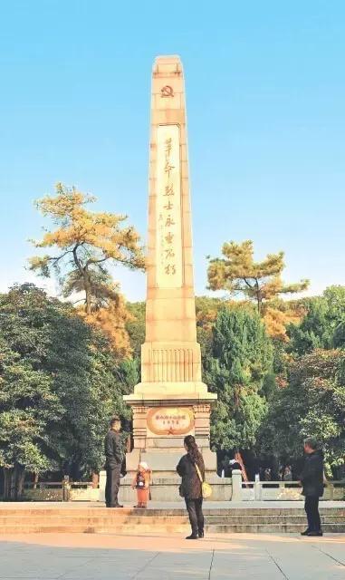 中山公园革命烈士纪念塔