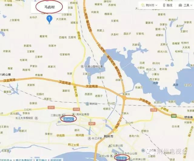 荆州飞机场选址最新