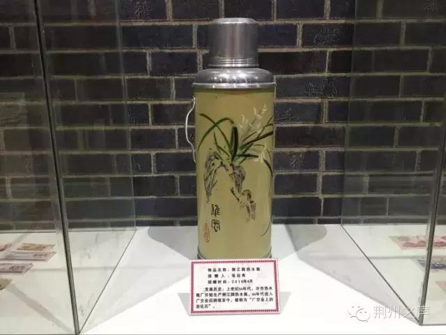 """鸳鸯牌床单,荆江牌热水瓶.荆州""""老物件""""都在这图片"""