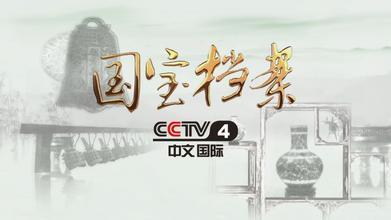 原来全世界是这么看荆州的!江汉遗珍–千年城墙的建造者