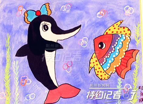 这幅儿童绘画作品描绘的是一只带着皇冠的小海豚和一只鱼的对话,孩子