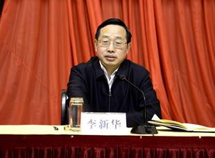 李新华:学习六中全会精神 为荆州发展提供坚强政治保障