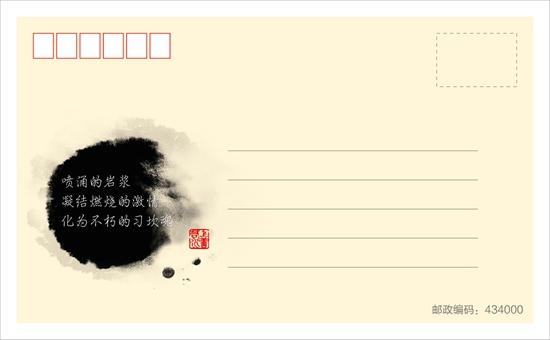明信片内页反面03