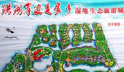 松滋市洈水风景区旅游综合设施建设项目