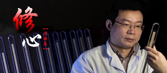 """荆州文物保护系列微视频:2000年前的""""情书"""""""