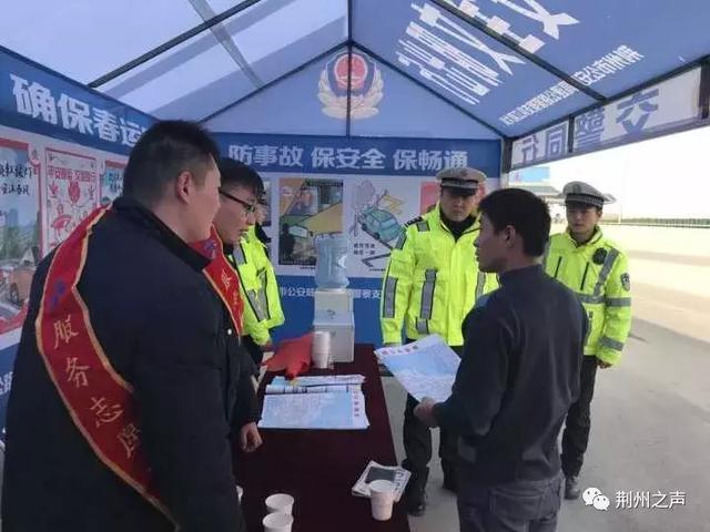 荆州交管部门启动17个执法站严查春运安全隐患